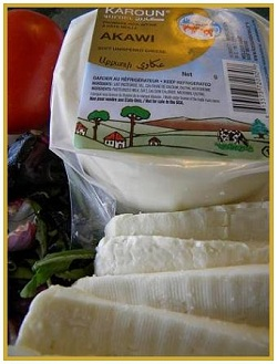 Authentic Ackawi Cheese